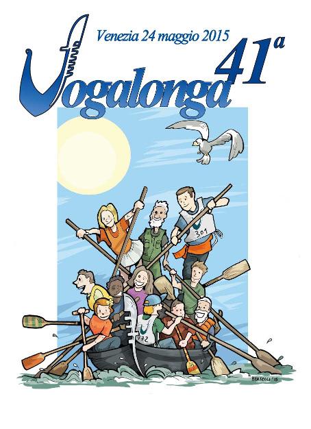 Affiche de la 41ème Vogalonga